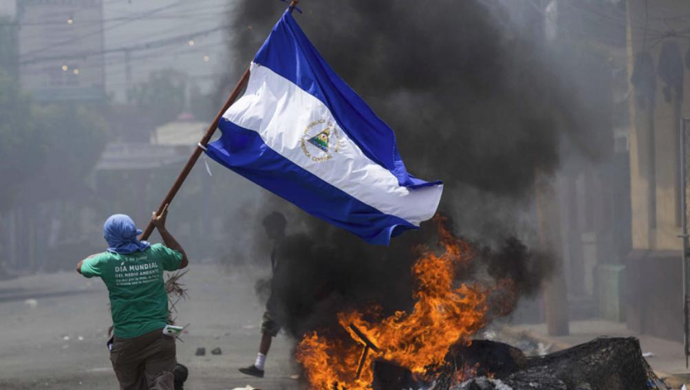 https://noticias.canalrcn.com/internacional-america/nicaragua-simpatizantes-ortega-irrumpen-iglesia-y-agreden-obispos